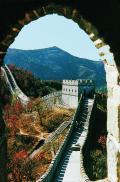 Der längste Fluss Chinas: