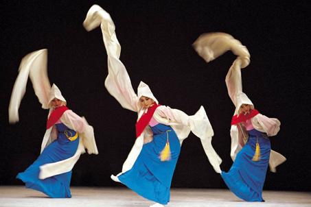 Spielplätze koreanischer Kultur